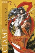 Manga: RG Veda  2 [Clamp Master Edition]