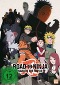 DVD: Naruto Shippuden -  The Movie