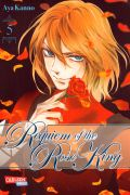 Manga: Requiem of the Rose King  5
