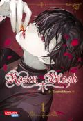 Manga: Rosen Blood  1