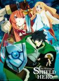 Poster: The Rising of the Shield Hero