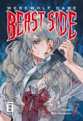 Manga: Werewolf Game - Beast Side  2