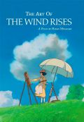 Artbook: The Art of The Wind Rises (engl.)